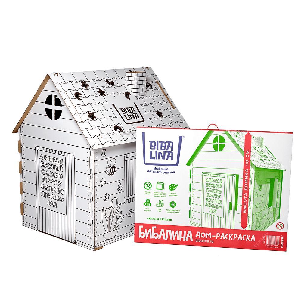 Նկարազարդելու տնակ <<Bibalina>