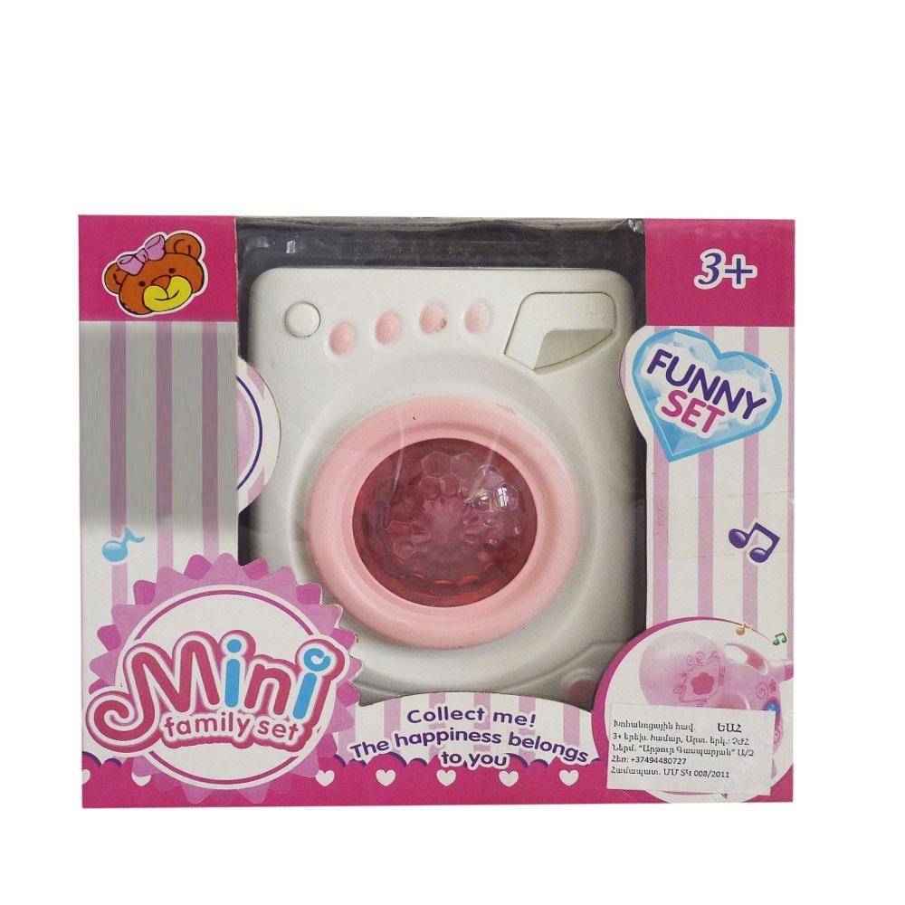 Մանկական լվացքի մեքենա